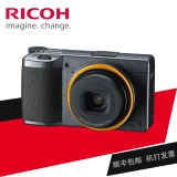 RICOH GR III Street Edition Special Limited Kit 街机限量套装版